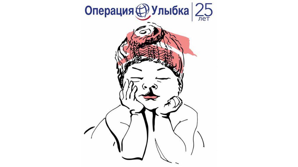 logo_OSR_25
